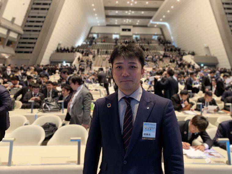 2019年京都会議