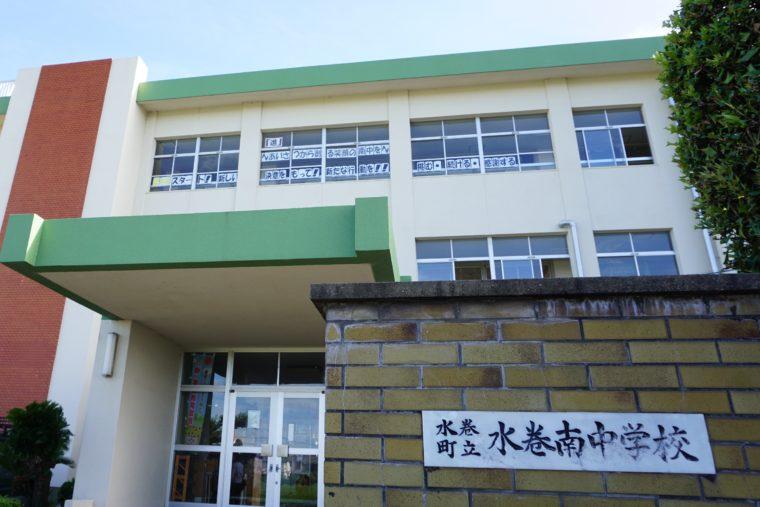 遠賀川事業 私たちの考える自助、共助