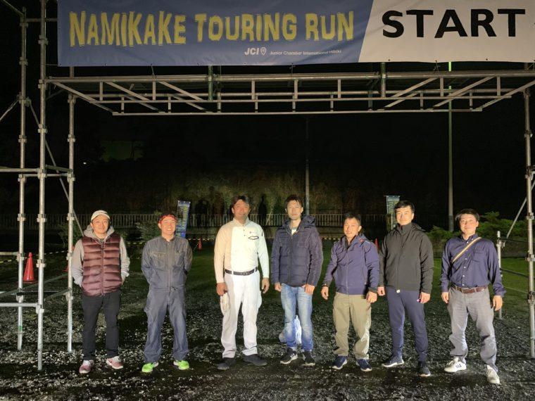 いよいよNAMIKAKE TOURING RUN in ASHIYA